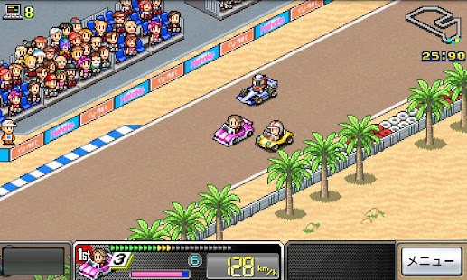 開幕!!パドックGP- screenshot thumbnail