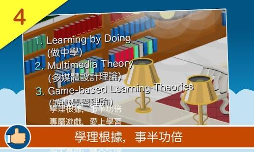 玩教育App|十二生肖單字 - 愛麗絲英語魔法書系列免費|APP試玩
