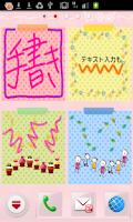 Screenshot of Cute handwirte notes widget