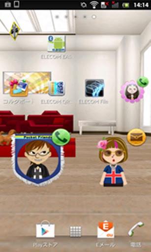Pocket Friends (Cute widget) 1.0.0 Windows u7528 2