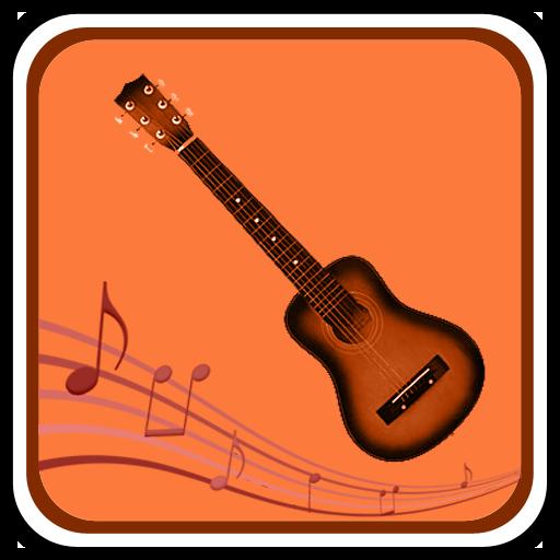 音乐の私のギター LOGO-記事Game
