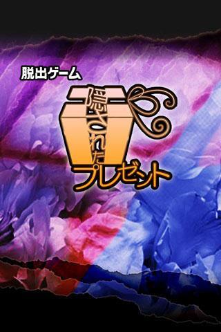 17動動 - 17DONDON