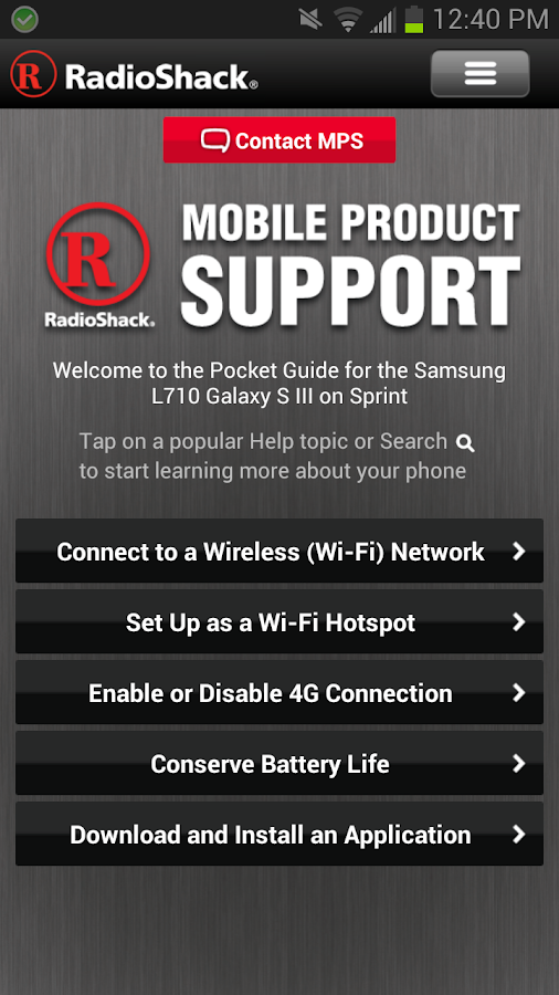 RadioShack - screenshot