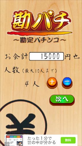 五子連珠,五子連珠小遊戲,4399小遊戲 www.4399.com