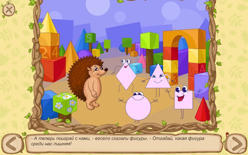 Игровые слоты играть бесплатно и без регистрации в онлайн большой выигрыш