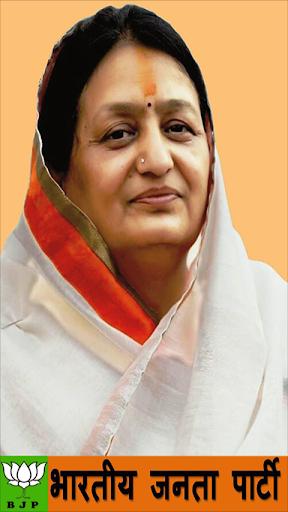 Indore Mayor Malini Gaur