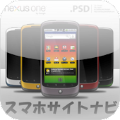 Mobile Website Navi