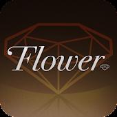 Flower 公式アーティストアプリ