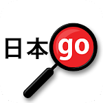 Yomiwa - Japanese Dictionary and OCR 3.5.9 (Premium)