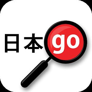 Yomiwa - Japanese Translator
