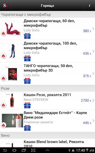 【免費購物App】ScoreTwice-APP點子