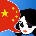 Lingopal Mandarin (Chinese) logo