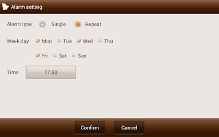 Screenshot of AMOR Memo