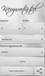 Kreuzworträtsel Deutsch Adfree 拼字 App-愛順發玩APP