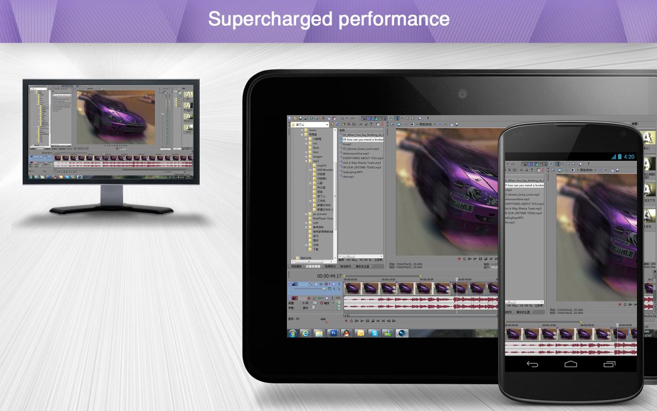 Splashtop Business - Remote PC- screenshot