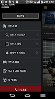 Screenshot of Road Assist