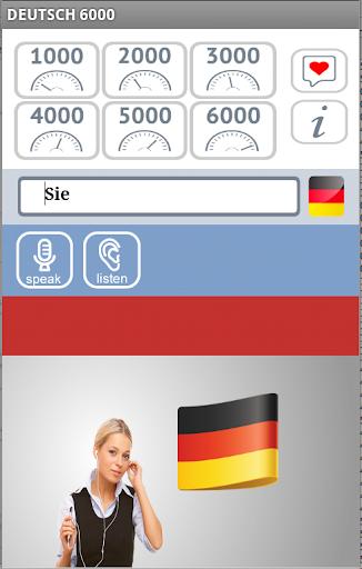 玩教育App|ドイツ語6000免費|APP試玩
