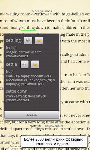 android English Books Reader Screenshot 1