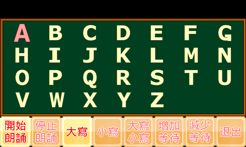 Abc英文字母小學堂 Android Apps On Google Play