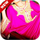 Abaya fashion styles