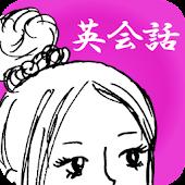 Junjou No Shikaku