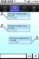 Screenshot of Free Da Mapi