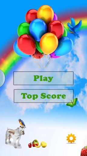Fun Kids Memory Games
