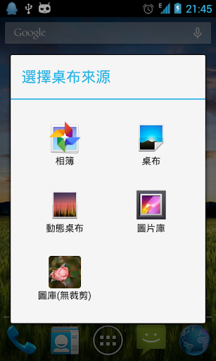 Image 2 Wallpaper - Google Play Android 應用程式