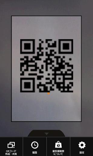 QRu30b3u30fcu30c9u30eau30fcu30c0u30fc EQS 4.4.52 PC u7528 1