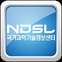 국가과학기술정보센터(NDSL) icon