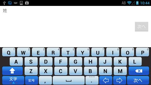 CobaltBlue keyboard image 2.0 Windows u7528 2
