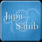 Japji sahib - Audio and Lyrics icon