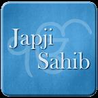 Japji sahib - Audio and Lyrics
