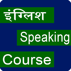 how to learn english speaking at home pdf