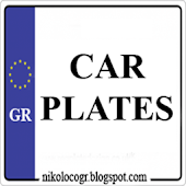 Greek car plates