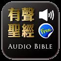 臺灣福音書房(TWGBR) - Logo