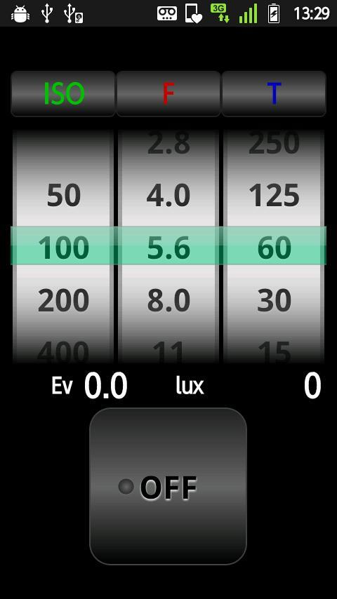 SmartLightMeterFree- screenshot