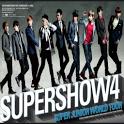 Super Junior's album song icon