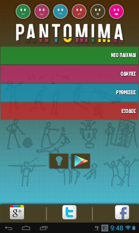 Pantomima - screenshot