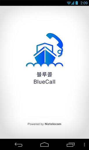 블루콜 BlueCall