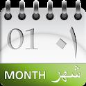 Hijri Calendar Paid icon