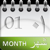 Hijri Calendar Paid