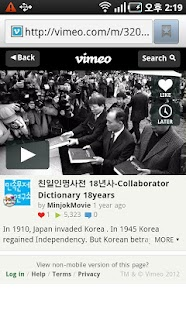 백년전쟁 - screenshot thumbnail