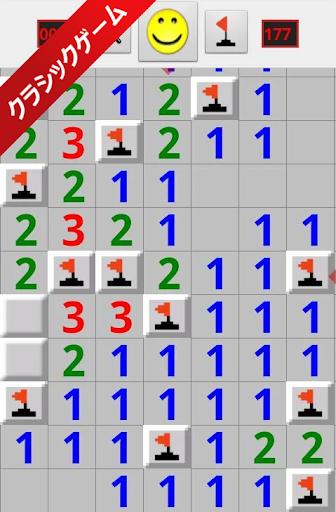 マインスイーパーアンドロイド Minesweeper