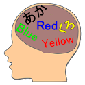 Brain Age measurement -Color-