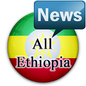 All Ethiopia Newspapers
