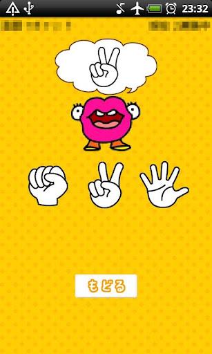 【免費漫畫App】Daily Cartoon003 LWP & Clock-APP點子