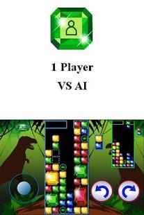 Gem Puzzle Fighter Lite- screenshot thumbnail