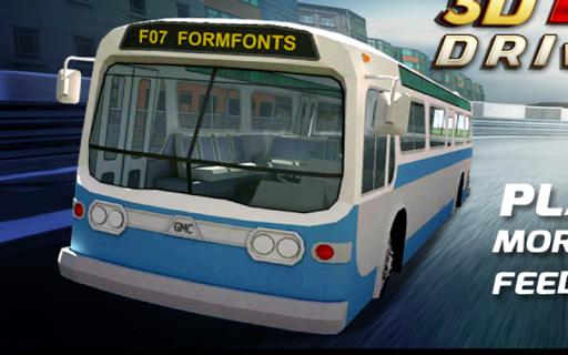 賽車遊戲必備免費app推薦|無料のバス乗客の公園、それ線上免付費app下載|3C達人阿輝的APP