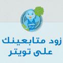 متابعين تويتر icon